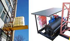 Висота підйому Н-99 метрів.  Щогловий підйомник для подачі будматеріалів г/п 500 кг