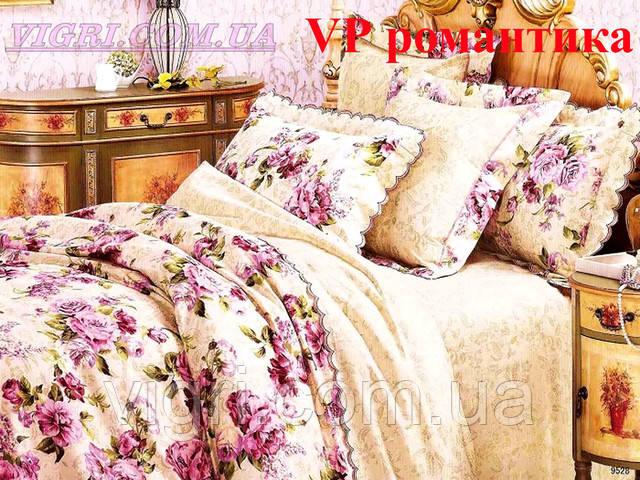 Постельное белье полуторное Ранфорс-Платинум. VILUTA (Вилюта)  VРП романтика