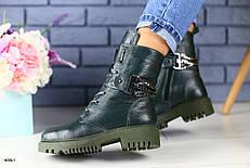 Женские зимние кожаные ботинки с цепью, т.зеленые, р.37-40