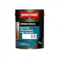 Лак для паркета Johnstone's Quick Dry Polyurethane Floor Varnish Clear Satin (полуматовый) 5 л