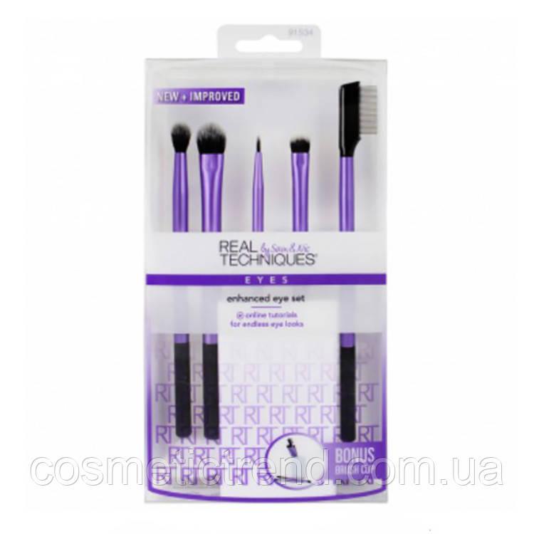 Набор кистей для макияжа глаз (5 шт+подставка/стакан) REAL TECHNIQUES Enhanced Eye Set 91534