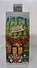 Новогодняя подарочная картонная упаковка (пакет) для конфет 400 грамм, фото 2