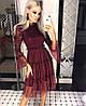 Женское шикарное платье с юбкой из сетки (2 цвета)