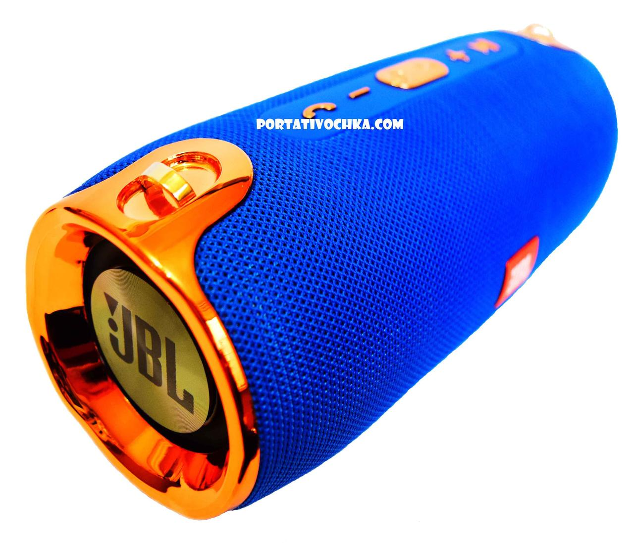 JBL Xtreme BASS PRO Limited Edition