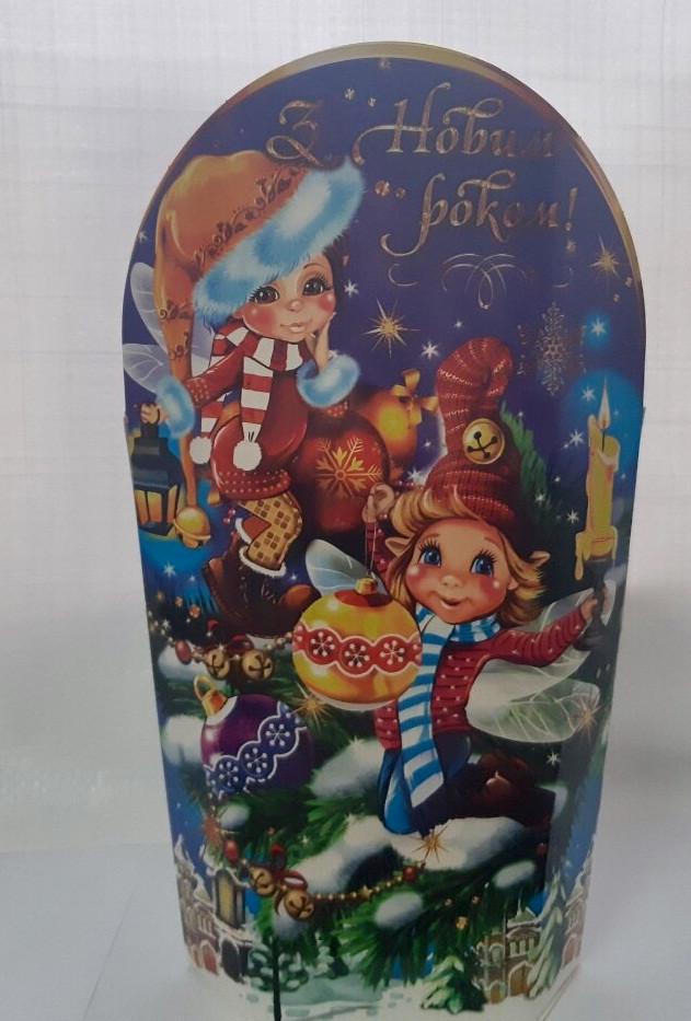 Новогодняя подарочная картонная упаковка (пакет) для конфет 300 грамм
