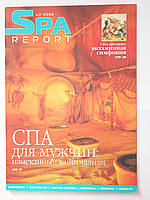 "Журнал ""Spa Report"" №2/2006"