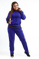 Женский  спортивный костюм электрик на молнии