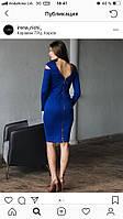 Платье Черети электрик
