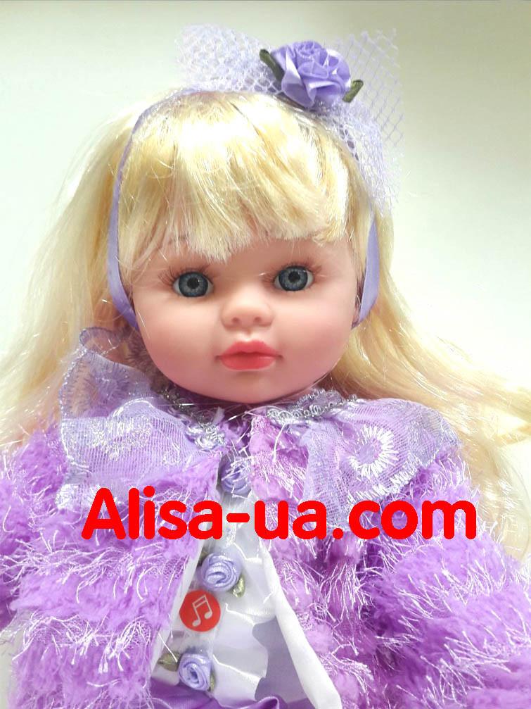 Интерактивная кукла Маленькая Пани М 3682 сиреневое платье