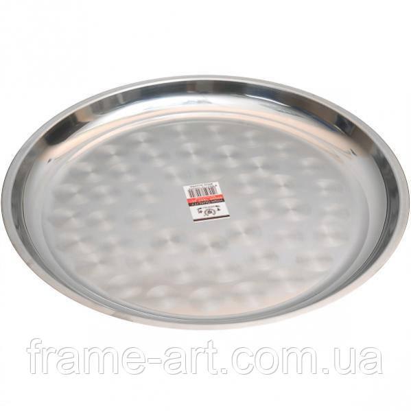 Поднос металлический круглый большой 45см №CF-45