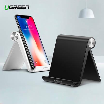 Подставка-держатель Ugreen для телефона или планшета, фото 2