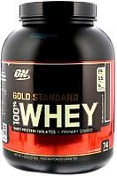 Сывороточный протеин Optimum Nutrition 100% Whey Gold Standard 2,27 kg Оптимум Голд Стандарт