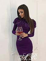 Женское красивое модное платье украшенное рюшами (2 цвета)