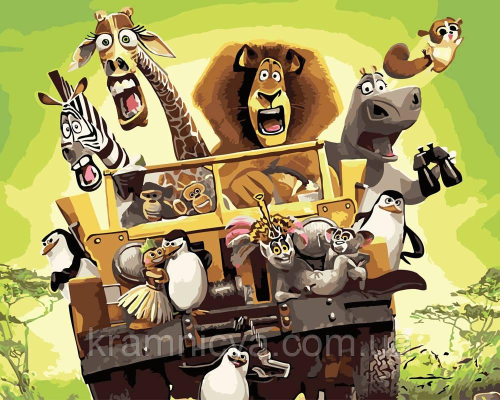 Картина по номерам 40х50 Мадагаскар (GX23793)