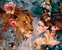 Картина по номерам 40х50 Девушка со львом (GX23397), фото 1