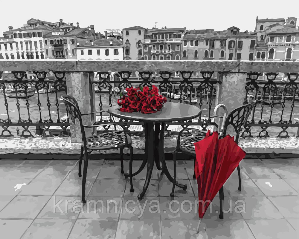 Картина по номерам 40х50 Красный зонт (GX4178)