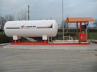 Строительство газозаправочной станции под ключ Киев
