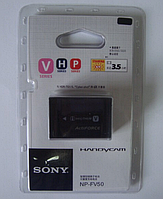 Аккумулятор Sony NP-FV50 |  NP-FV40 | NP-FV30 для DCR-DVD103 | DCR-HC19 | DCR-SR10 | HDR-UX5 | HDR-XR200V