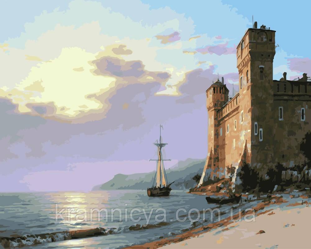 Картина по номерам 40х50 На рейде у крепости (GX24464)