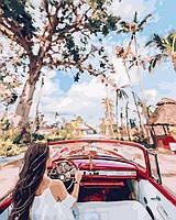 Картина по номерам 40х50 Улицами Кубы (GX24882), фото 1