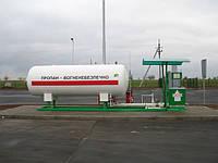 Строительство газозаправочной станции в Житомире под ключ