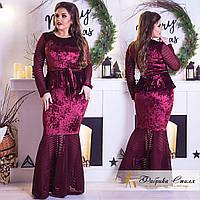 de135414ded Вечернее Платье Макси — в Категории