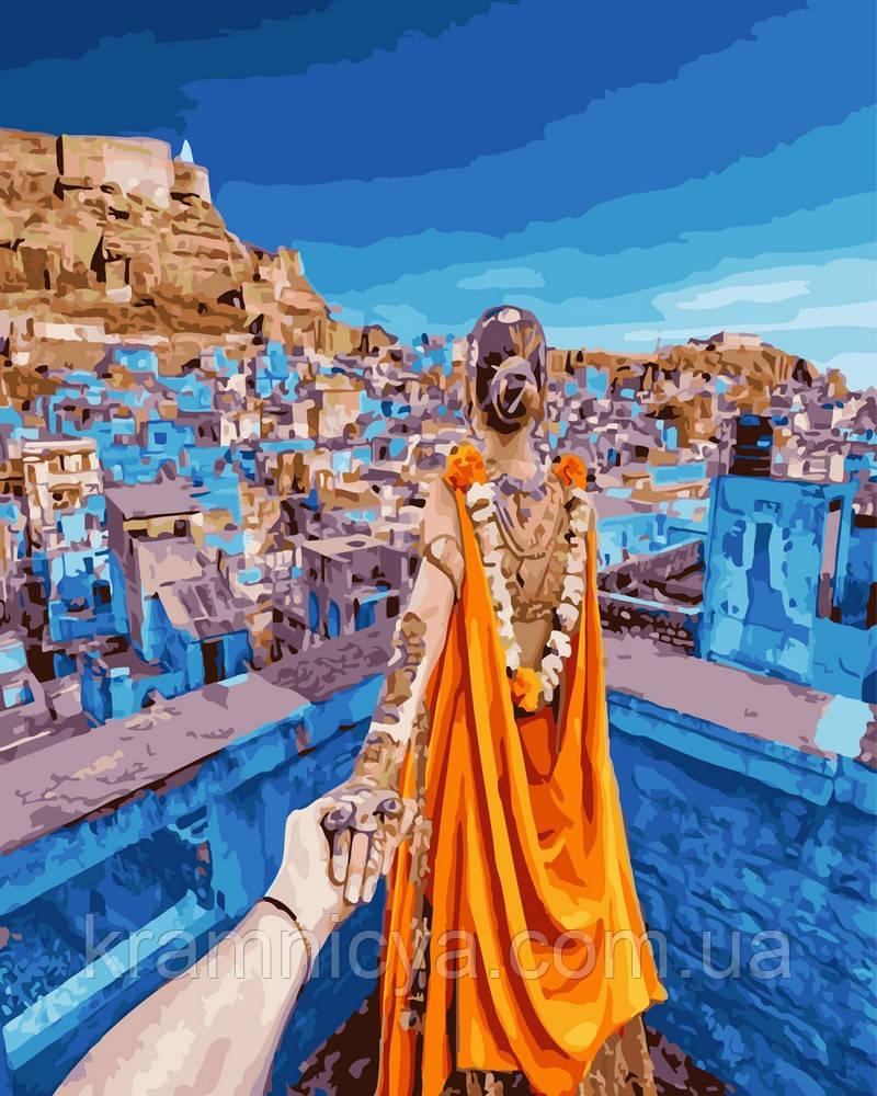 Картина по номерам 40х50 Следуй за мной. Тунис (GX26106)