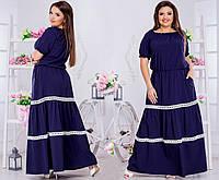 Женское стильное платье в пол с вставками