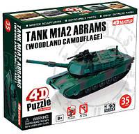 Модель танка M1A2 Abrams, лесной камуфляж , 1:90, 4D Master, фото 1