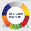 Витрина холодильная Технохолод СОНАТА ПВХСн-1,4, фото 3