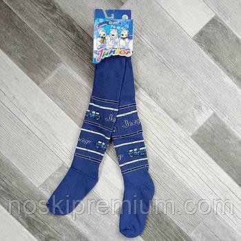 Колготки детские махровые х/б Классик Junior, Cotton 450 Den, 18-19 размер, 116-122 см, 15505