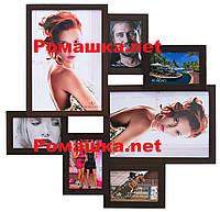 Рамка с портретами 7 фото (дерево) 62*62 см ( фоторамка коллаж ) ФР0021 Венге