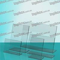 Подставка под ценник из акрила под формат еврофлаер 99x210 мм вертикальный