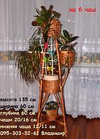 "Подставка для цветов ""Башня из лозы на 6 чаш"", фото 1"