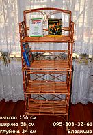 """Подставка для цветов """"Этажерка из лозы на 4 полки"""" , фото 1"""