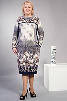 Платье повседневного назначения с ярким и оригинальным принтом