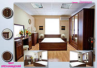 Комплект мебели для спальни Джоконда