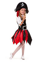 """Детский карнавальный костюм """"Дерзкая пиратка"""""""