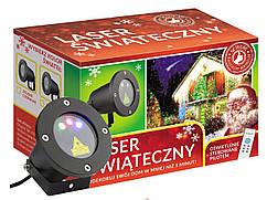 Лазерний проектор STAR SHOWER три кольори СУПЕР
