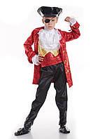 """Детский карнавальный костюм """"Капитан пиратов"""""""