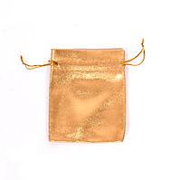Сумочка золотая для мелких сувениров