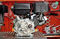 Бензиновый двигатель Rato R420R (15 л.с., понижающий редуктор)