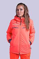 Куртка женская лыжная Avecs M Коралл (8629 - m)