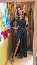 """Длинное шелковое платье-халат """"Джорджия"""" с четвертным рукавом (3 цвета), фото 2"""