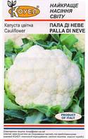 Семена цветной капусты Палла ди Неве  0,5 кг. Коуел