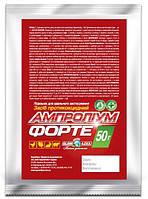 Ампролиум форте 30%, 50г