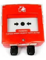 Извещатель пожарный ручной Электронмаш ИПР-1