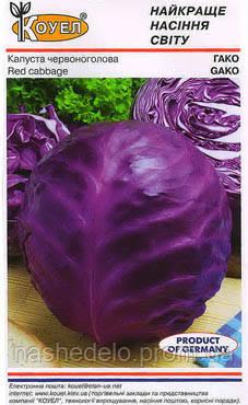 Семена капусты к/к Гако 100 гр. Коуел