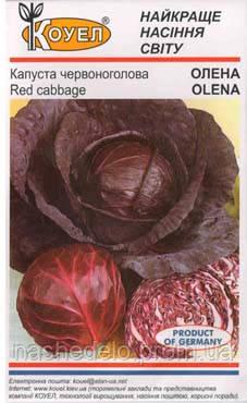 Семена капусты к/к Алена 100 гр. Коуел