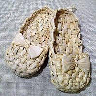 Лапти из кукурудзы
